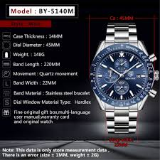 <b>BENYAR</b> 2019 <b>Mens Watches</b> Top Luxury Brand Business Steel ...