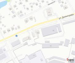 4Точки — Яндекс.Карты