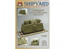 <b>Сборная картонная модель Shipyard</b> бронедрезина Leningrad ...