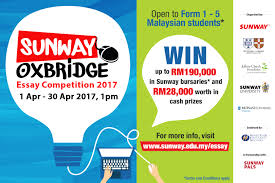 sunway oxbridge essay competition ministry of education 2017 0202 pl oxbridge 2017 main v2