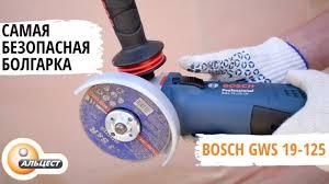 Угловая <b>шлифовальная машина Bosch GWS</b> 19-125. Обзор ...