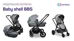 Новинка! <b>Модульная коляска</b> Baby Shell <b>2в1</b> - YouTube