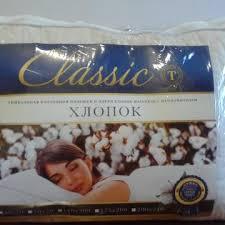 <b>Подушка</b>(2шт)<b>Classic by Togas</b> 70*70 – купить в Москве, цена 1 ...