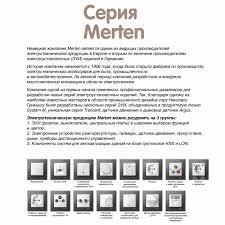 арт. <b>MTN3117</b>-<b>0000</b> / Schnieder Electric (<b>Шнейдер Электрик</b>)