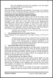 two nation theory essay  two nation theory essay