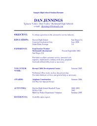 best paper to print resume on samples of resumes the most best paper to print resume on resume template online suhjg