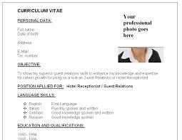 example of resume job application  seangarrette co  resume sample format for job application   example of resume job