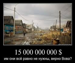 Россия, Беларусь и Казахстан подписали договор о Евразийском экономическом союзе - Цензор.НЕТ 9913