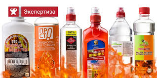 Зажигаем! Тест <b>жидкости для розжига</b>