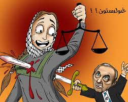 Image result for haim saban cartoons
