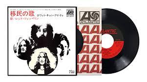 <b>Led Zeppelin</b> - Official Website