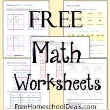2nd grade stuff to print | Addition Worksheets - Printable Math ...Free Math Worksheets 1st-2nd Grade FreeHomeschoolDeals.com by Princess Wiz