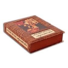 Каталог подарочных <b>книг Best Gift</b> АФОРИЗМЫ, МУДРОСТЬ