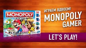 <b>Настольная игра</b> «МОНОПОЛИЯ. ГЕЙМЕР» Играем! // Let's play ...