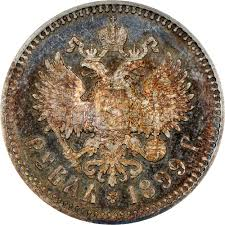 <b>Russia Rouble</b> Y 59.3 Prices & Values | NGC