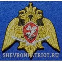 <b>Значки</b> Гвардия РФ купить в Москве |NEOPOD