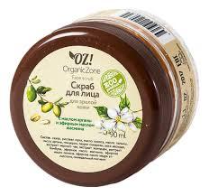 <b>Скраб для лица</b> с маслом арганы и эфирным маслом жасмина ...