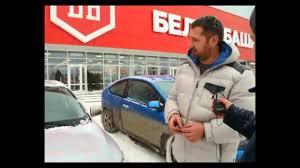 """Контрольная закупка """"Тест автомобильных <b>щеток</b> ..."""