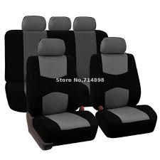 <b>Carnong Car Seat Cover</b> Universal Jersey Fabric Full Set Light ...