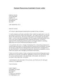 cover letter for hr managerhuman resources assistant