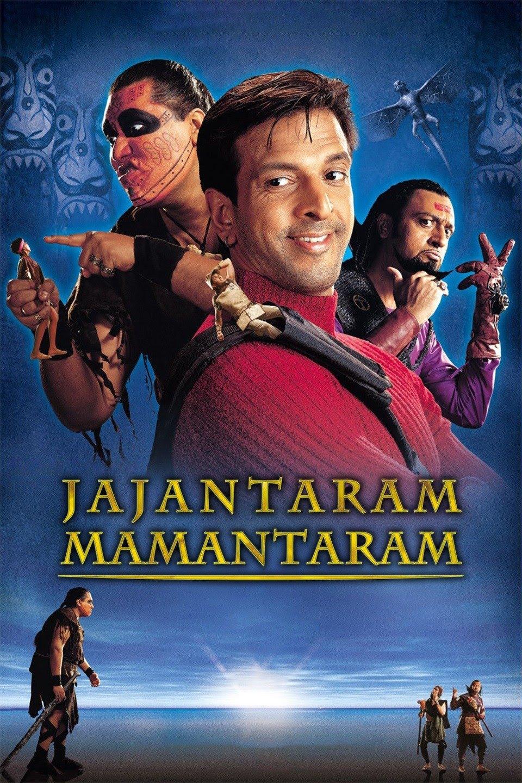 Image result for Jajantaram Mamantaram