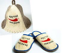 Шапки для сауны - огромный выбор по лучшим ценам | eBay