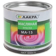 <b>Краска масляная</b> МА-15 <b>Лакра</b> Белая 1,9 кг (1330460) - Купить по ...
