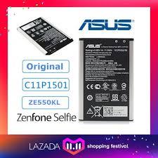 C11P1501[Imported <b>Original</b>] <b>Battery For ASUS</b> Zenfone 2 Laser ...
