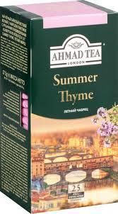 <b>Чай</b> черный <b>Ahmad Tea Summer</b> Thyme, 25×1,5 г — купить в ...