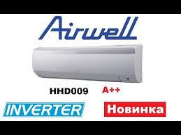 Видеообзор <b>Кондиционера Airwell</b> HHD009- inverter Новинка ...