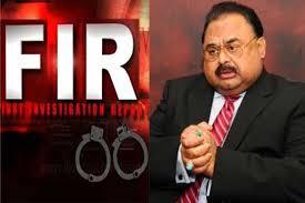 الطاف حسین مفرور  :ترجمان سندھ رینجرز کرنل طاہر کی مدعیت میں مقدمہ ، دہشگردی کی عدالت نے اقدام قتل کے مقدمے میں مفرور قرار دے دیا