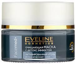 Eveline Cosmetics <b>Угольная маска для лица</b> Facemed+ ...