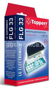 Купить <b>Набор фильтров Topperr</b> FLG 33 в интернет-магазине ...