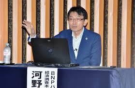 「河野龍太郎BNPパリバ証券 経済調査本部長」の画像検索結果