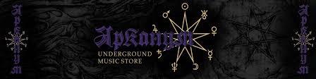 Arcanum Store | ВКонтакте