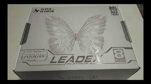 <b>Superflower</b> Leadex Platinum 2000W <b>Power Supply</b> - Unboxing ...