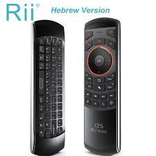 Hot Selling Original <b>Rii Mini i25</b> 2.4Ghz Air Mouse Remote Control ...