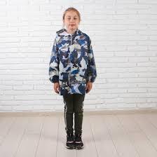 <b>Дождевик детский</b> «Хаки», синий, размер M (3588721) - <b>Сима</b>-<b>ленд</b>