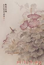 <b>Набор для вышивания Xiu</b> Crafts 2800128