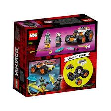 Купить <b>конструктор LEGO Ninjago Скоростной</b> автомобиль Коула ...