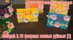 Подарки к 23 февралю от детей