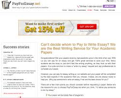 students reviews feedback and complaints top essay writing payforessay net