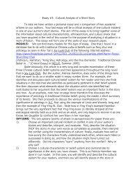 culture essay   argumentative essay topics for ethicschinese culture essay example