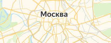 Эфирные масла — купить на Яндекс.Маркете