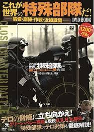 「「アメリカは世界の警察官ではない」関連図書」の画像検索結果