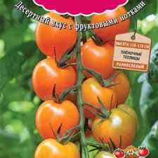 Купить <b>семена томатов</b>, каталог редких сортов помидоров в ...