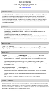 cover letter resume check resume spell check cover letter how to write a cv no experience image resume check large size