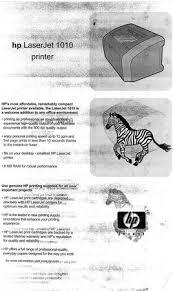 Дефекты печати