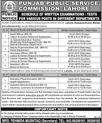 assistant job lahore ppsc job audit officer jr special assistant job lahore ppsc job audit officer jr special education teacher deputy superintendent jail accounts officer