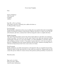 sample cover letter ohio state